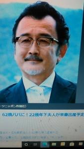 201118 吉田鋼