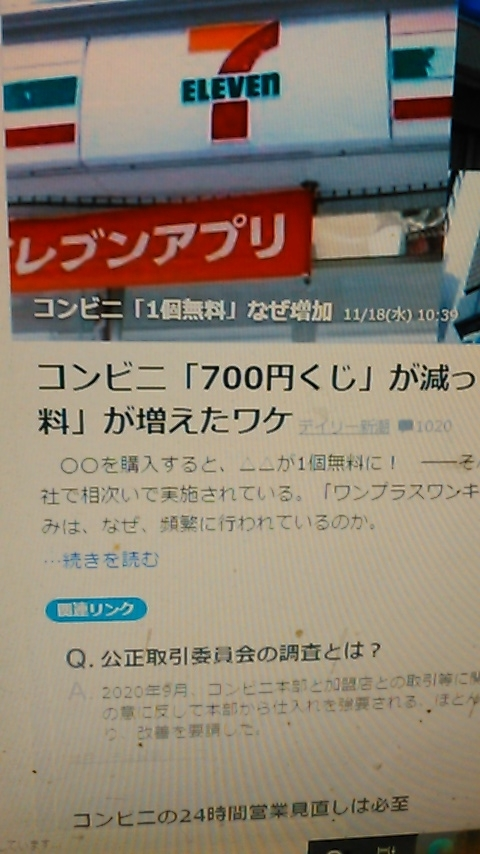 20201119074901a3c.jpg