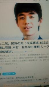 201121 藤井将棋