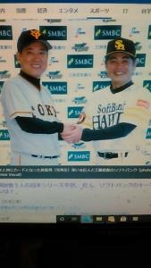 201121 日本シリーズ