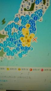 201123 地震