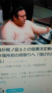201123 貴景