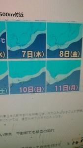 210105 寒波が
