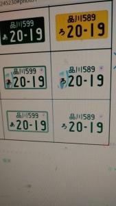 210127 軽自動車146