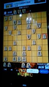 210208 将棋対戦アプリケーション