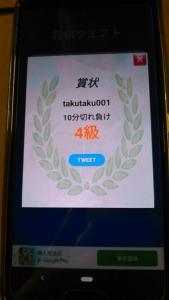 210211 将棋4級