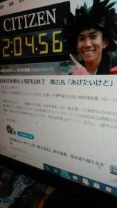 210301 マラソン日本記録