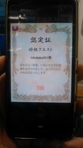 210306 3級に将棋