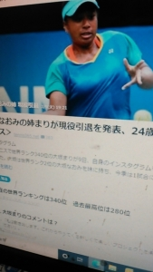 210310 大坂まり選手