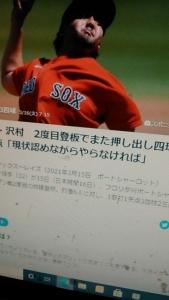 210316 澤村投手四球で