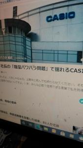 210325 オムロン カシオ