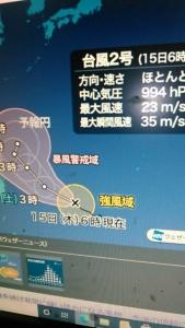 210415 台風