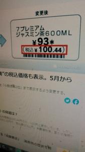 210428 セブンイレブン1円以下