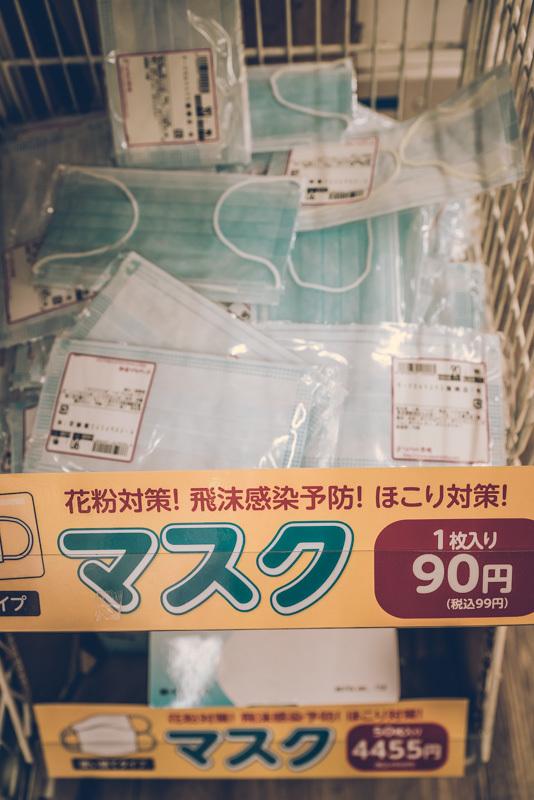 20200412_shinohkubo-fuyofukyu-10.jpg