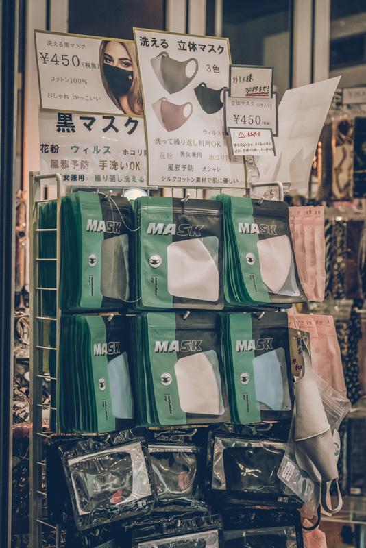 20200412_shinohkubo-fuyofukyu-22.jpg