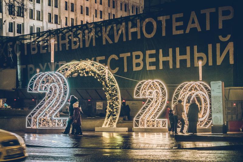 20200422_moscow_newyear-5.jpg