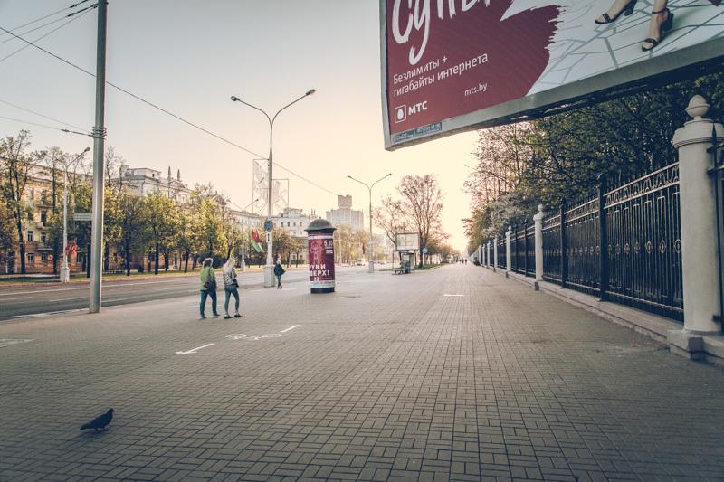20200501_Belarus-Minsk-15.jpg