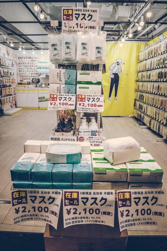 20200516_Shinohkubo-19.jpg