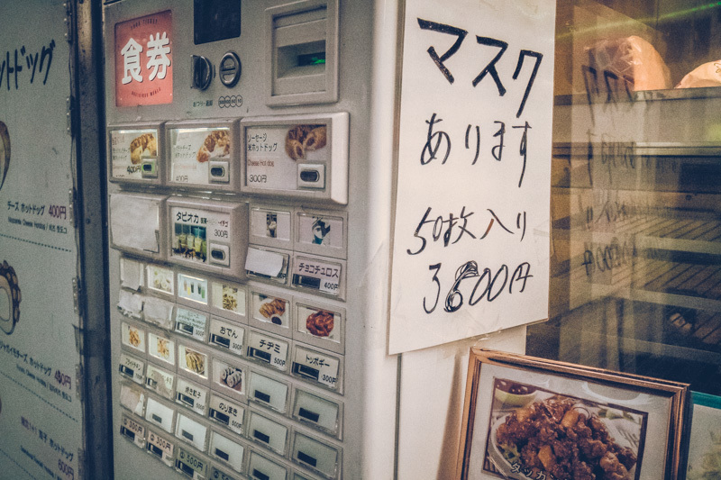 20200516_Shinohkubo-23.jpg