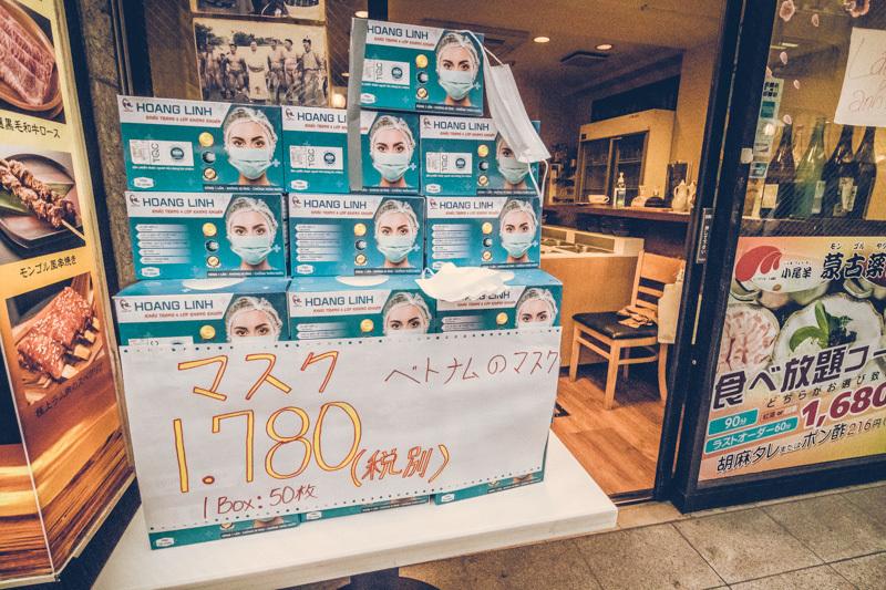 20200516_Shinohkubo-3.jpg