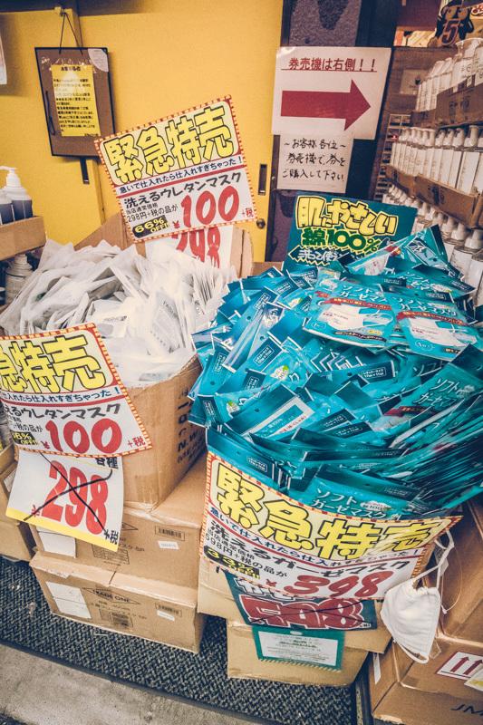 20200516_Shinohkubo-4.jpg