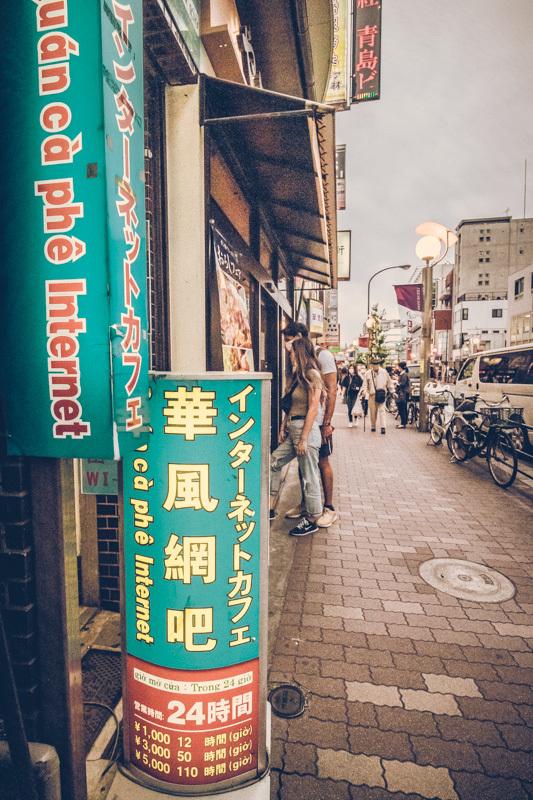 20200516_Shinohkubo-7.jpg