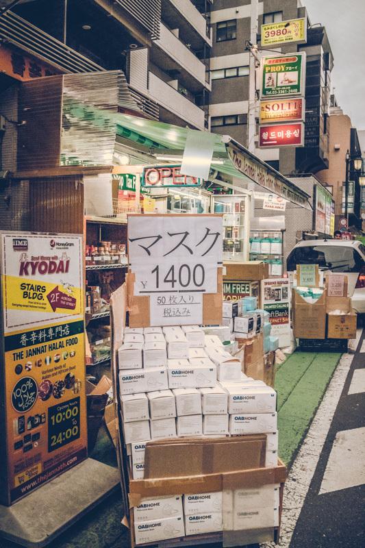 20200516_Shinohkubo-9.jpg