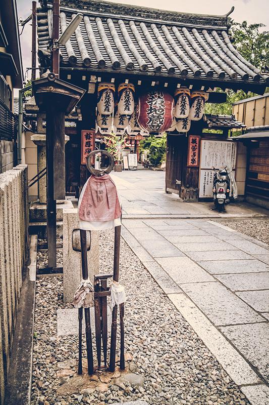20200615_kuginukijizoson_yonakiishi-1.jpg