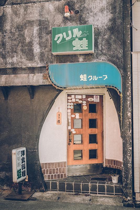 20200616_daimonshotengai-13.jpg