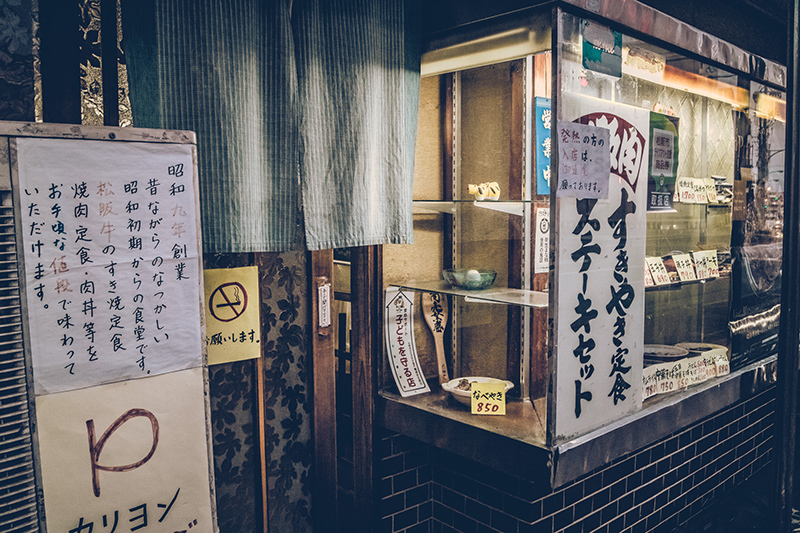 20200616_matsuzakagyu-1.jpg