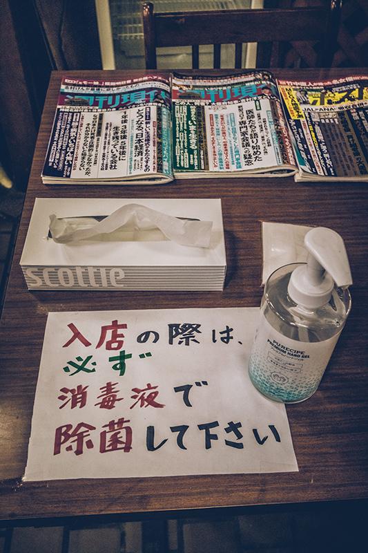 20200616_matsuzakagyu-11.jpg