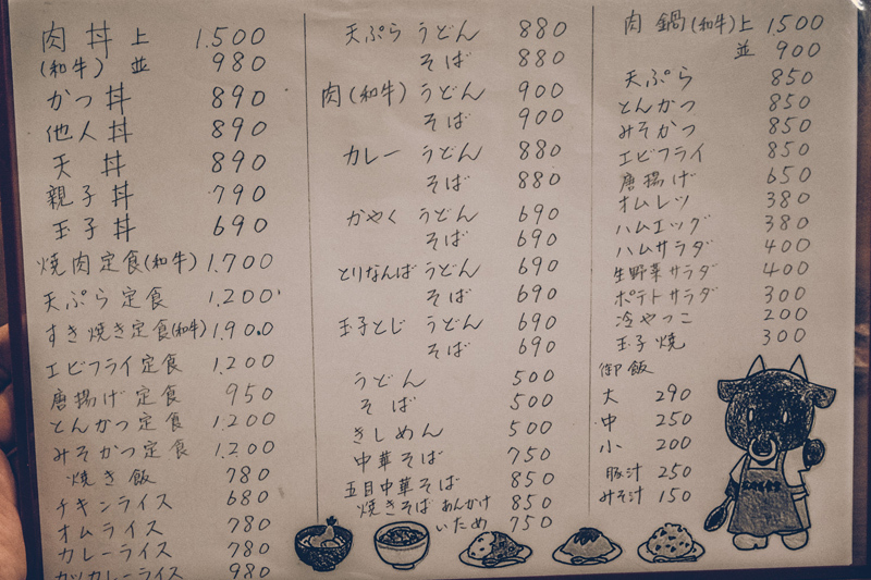 20200616_matsuzakagyu-8.jpg