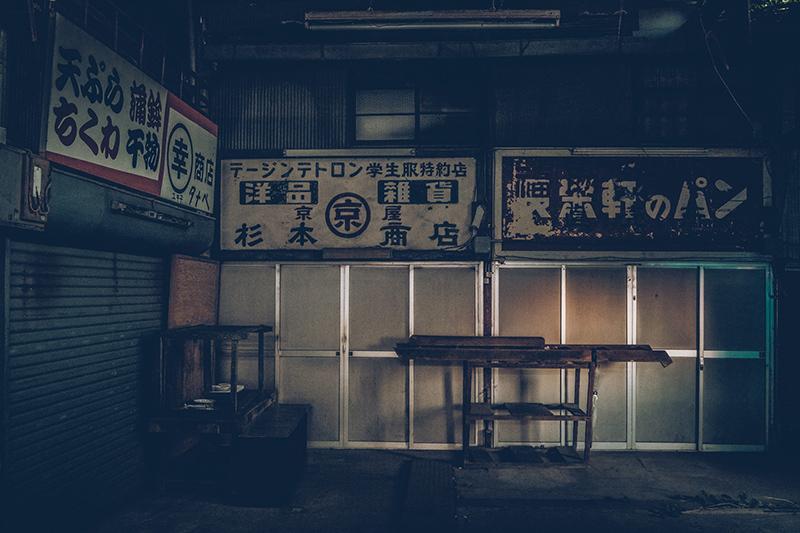 20200616_matsuzakaichiba-4.jpg