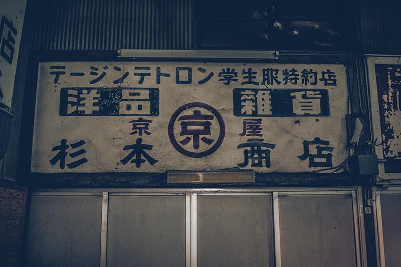 20200616_matsuzakaichiba-5.jpg