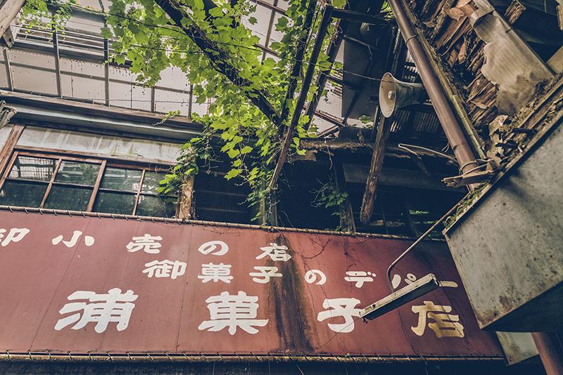 20200616_shimobuchi_market-10.jpg