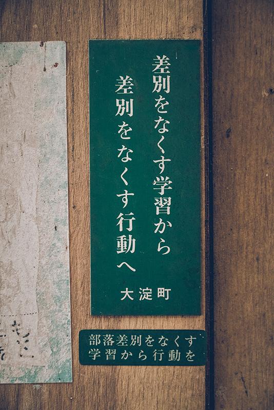 20200616_shimobuchi_market-23.jpg