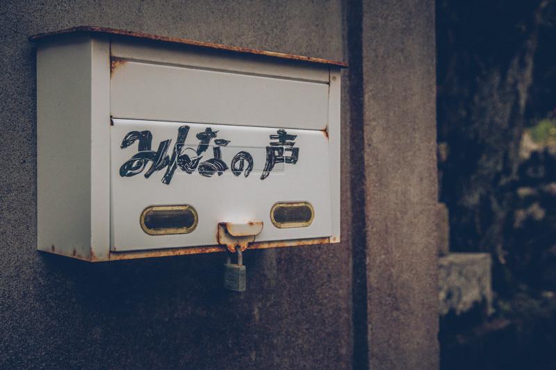 20200629_watakanojima-19.jpg