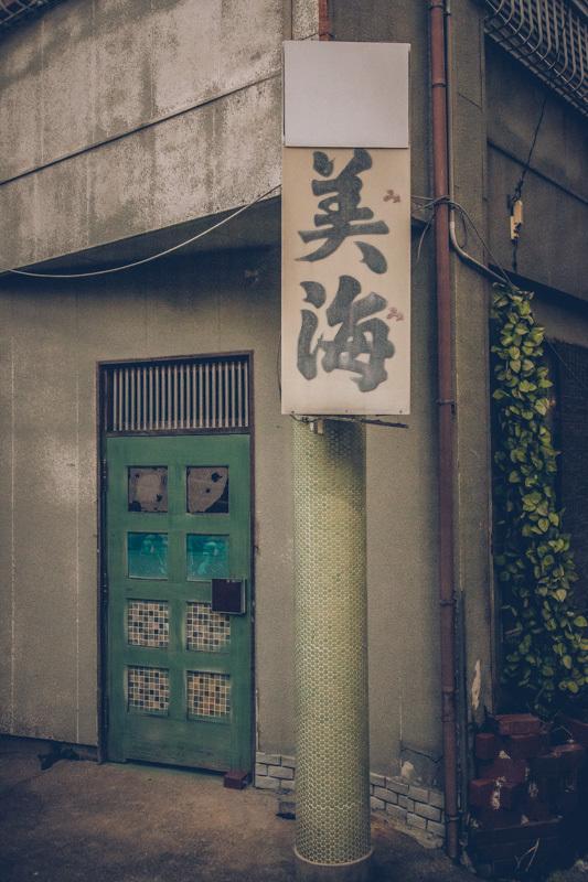 20200629_watakanojima-24.jpg