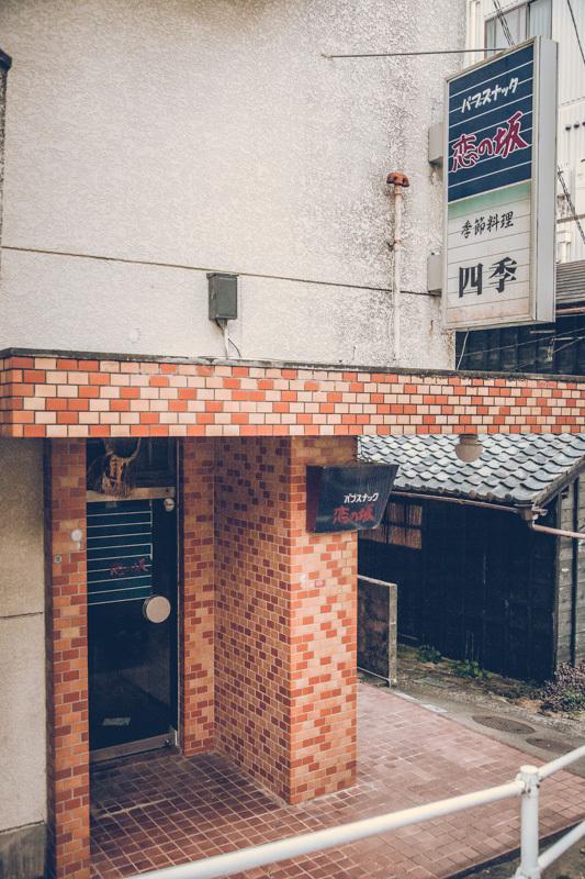 20200629_watakanojima-25.jpg