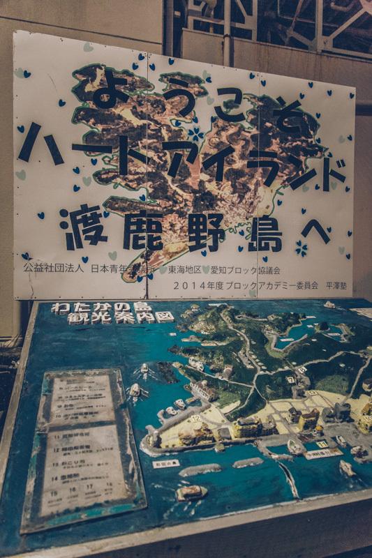 20200629_watakanojima-37.jpg