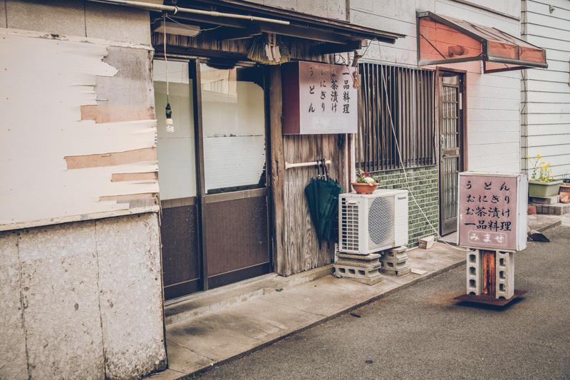 20200629_watakanojima-6.jpg