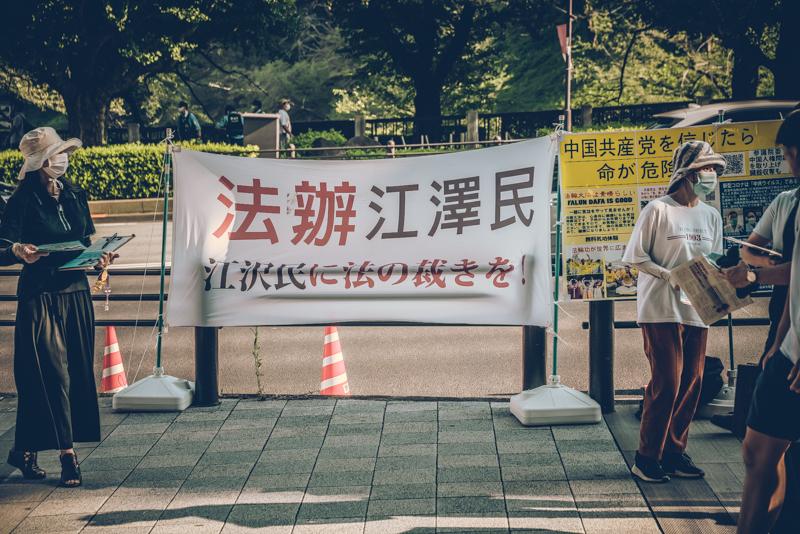 20200817_yasukuni-jinbocho-11.jpg