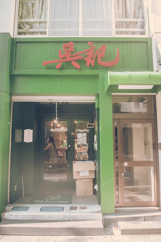 20200817_yasukuni-jinbocho-5.jpg