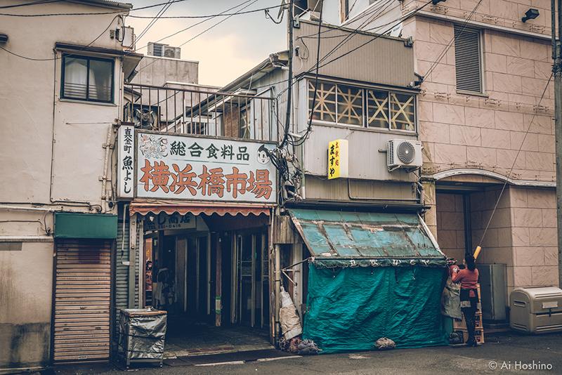 20200911_yokohama-1.jpg