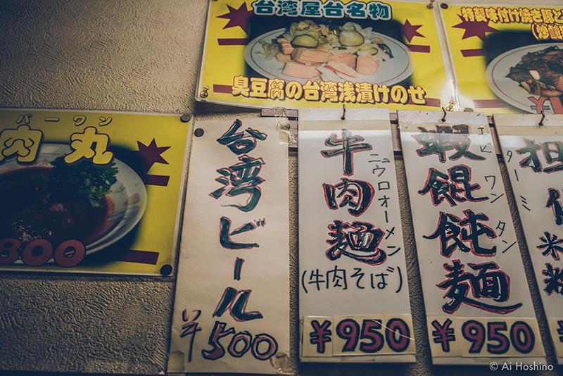 20200911_yokohama-15.jpg