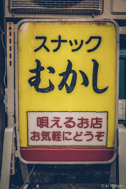 20200911_yokohama-20.jpg
