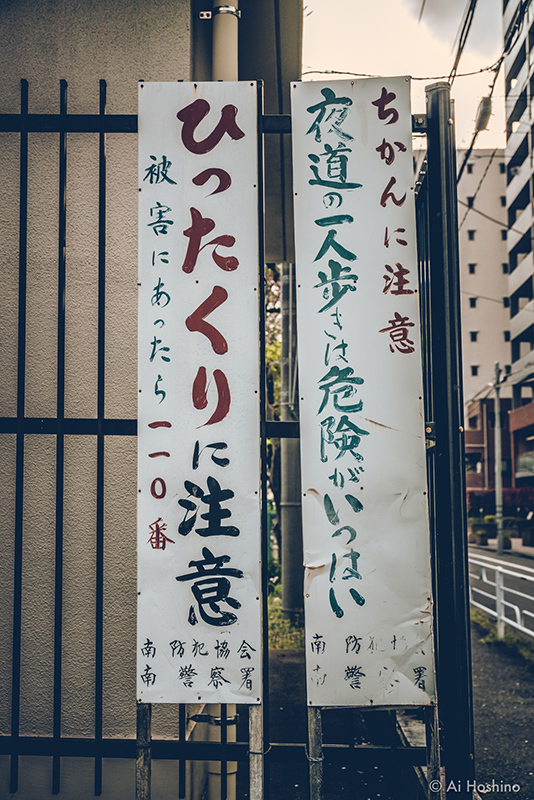 20200911_yokohama-26.jpg