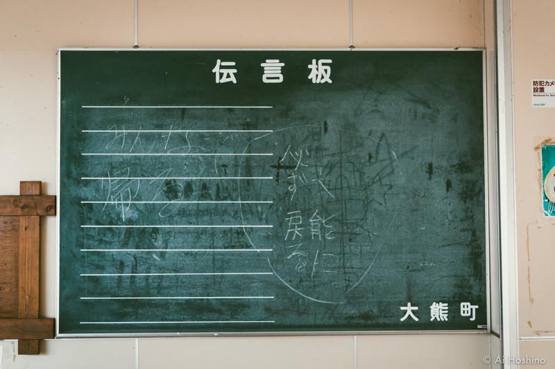 20210311_fukushima-107.jpg