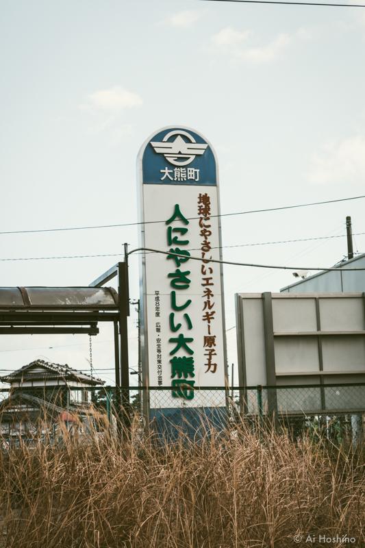 20210311_fukushima-110.jpg