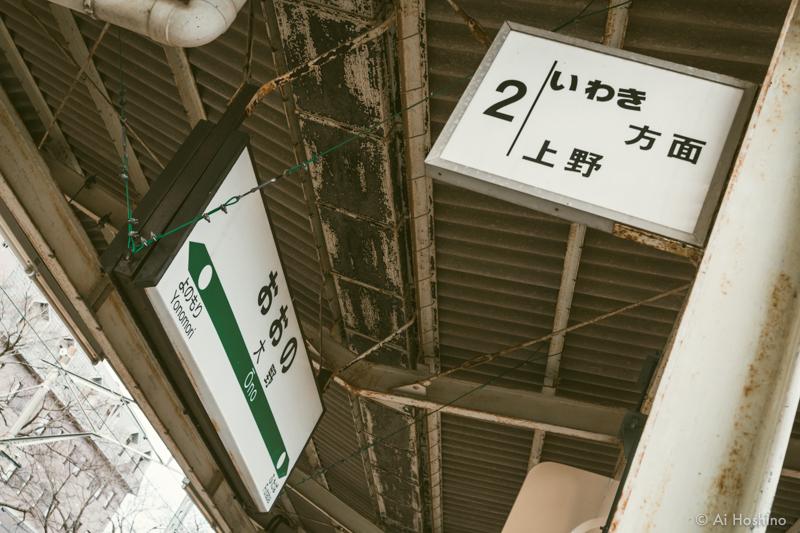 20210311_fukushima-112.jpg